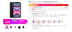 京东11.11再爆Apple超值优惠:AirPods低至999元 !