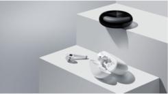 华为FreeBuds3携织锦大师推出天猫国潮定制礼盒 1199元限量发售