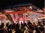 以用户为中心 京东11.11继续保持高质量增长