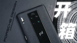 目前全中国溢价最高的手机:华为Mate 30 RS 保时捷设计开箱