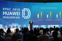 华为将在新加坡设立亚太首家DigiX Lab更多激励支持应用创新