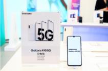 口碑才是硬招牌 三星Galaxy A90 5G收获用户走心好评
