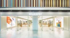 华为授权体验店Plus(北京荟聚中心)开业 提供全新购物场景
