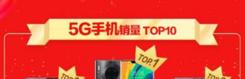 华为和苹果瓜分中国高端手机市场