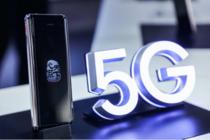 以5G突破想象 三星电子携手中国电信发布心系天下三星W20 5G
