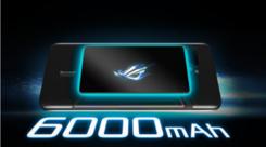 电竞选手新宠,红警OL巅峰赛指定ROG游戏手机2作为专用机
