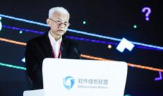 共建软件生态未来 2019软件绿色联盟开发者大会闪耀京城
