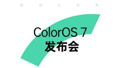 「无边界设计2.0」更轻、更快、更美的ColorOS 7正式发布