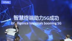 世界5G大会在京召开 vivo通信研究院院长秦飞发表主题演讲