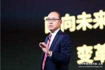 与中国市场同步升级 Oracle SaaS 面向未来引领创新