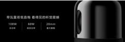 够HiFi、够智能!华为、帝瓦雷合作款Sound X智能音箱预售开启