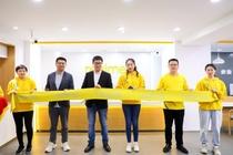 """realme中国首家线下服务直营店正式开业,助推""""服务越级"""""""