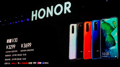 荣耀V30系列正式发布 起售价3299元