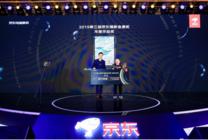 历时2月选拔《白色地球》斩获第三届京东摄影金像奖年度大奖