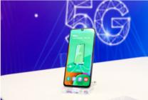 三星Galaxy A90 5G有颜有料 堪称感恩节送礼首选