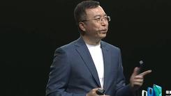 荣耀总裁赵明:荣耀V30 5G方案领先友商4-6个月