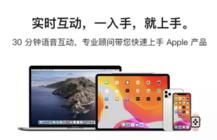 京东黑五种草清单来了! iPhone XS低至5299元
