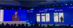 搜狗同传支持 2019WISE大会:双语字幕翻译,AI诠释变革者之声
