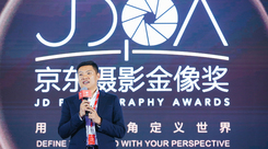 第三届京东摄影金像奖名单公布《白色地球》斩获10万元终极大奖