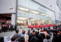 湘聚星城 共迎5G时代 华为授权体验店Plus(长沙春天百货)开业