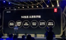 华为新机nova 6 5G版京东首发 预约还可享多重好礼