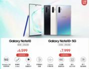 三星Galaxy Note10系列福利来袭 购机享24期免息+好礼三选一