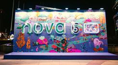 5G让游戏更畅快 华为nova6系列12月5日武汉发布