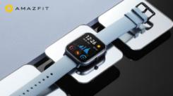 钛金属加持!口碑极佳的华米科技Amazfit GTS迎来新升级
