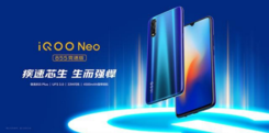 iQOO Neo 855竞速版正式亮相,即日起开启预售