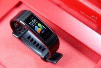 NFC和独立GPS加持,华为手环4 Pro打造智能穿戴新标杆
