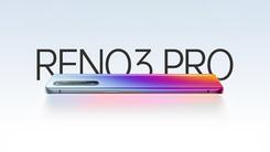 OPPO Reno3官宣:双曲面纤薄设计 双模5G全速进入5G时代
