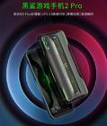 KPL决赛即将开战 京东黑鲨达成战略合作电竞级5G游戏手机要来了