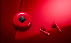 华为FreeBuds3蜜语红双十二开售 用炙热的红色将冬日点燃
