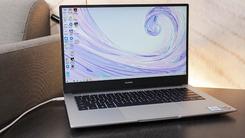 高校学生的必备好物 华为 MateBook D系列双12火爆抢购