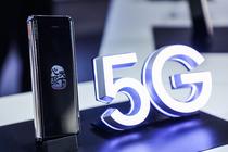 心系天下W20 5G预售秒售罄 中国电信专属定制折叠机受热捧