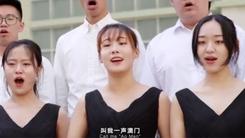 展现5G实力 荣耀V30 Pro助力北京澳门大学生隔空合唱七子之歌
