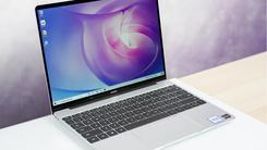 """潮流好物华为MateBook 13:""""口袋电源""""时尚更简约"""