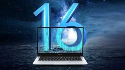 荣耀MagicBook 14&15超大内存16GB版12.22亮相