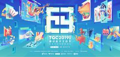 电竞潮流场潮流科技新体验 京东倾力加盟TGC腾讯数字文创节