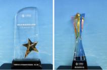 中国移动智能硬件质量报告发布 三星Galaxy Note10+5G获两项最佳