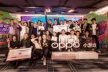 年轻与科技共振,OPPO小游戏高校创意制作大赛完美收官