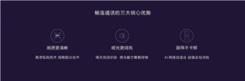 """Nova 5 Pro开启EMUI10公测,""""畅连""""生活每一刻"""