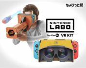 能通勤携带的VR 开启私人影院:HUAWEI VR Glass 《到站秀》体验