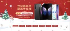 三星Galaxy Note10+ 5G获多项大奖 圣诞入手参与抽奖赢大礼