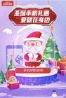 荣耀V30Pro新机12期免息 京东手机圣诞礼遇季5G爆款新机齐聚