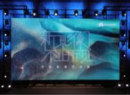 创新科技成就美学教育,艺术展大师班华为MatePad Pro大放异彩