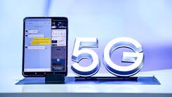 心系天下三星W20 5G惊喜加购 5G时代探索无限可能