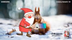 挥舞手中的S Pen 跟三星Galaxy Note10系列一起过圣诞