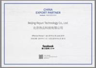 热云数据荣登Facebook中国区优质合作伙伴