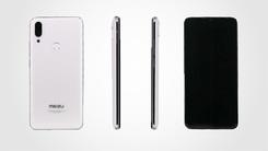 魅族Note 9证件照现身 骁龙675+4800W像素+水滴屏
